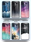 三星 Galaxy A31 手機殼 矽膠玻璃鏡面星空情侶 超薄全包防摔保護套 冷淡風個性創意潮牌