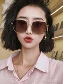 D家墨鏡新款潮女ins圓臉大臉顯瘦偏光太陽鏡防紫外線眼 洛小仙女鞋