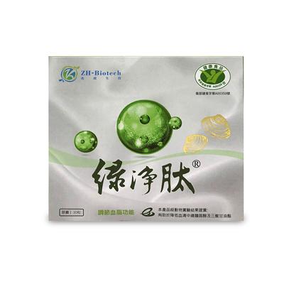 【兆鴻生技】綠淨肽膠囊30粒 小包裝