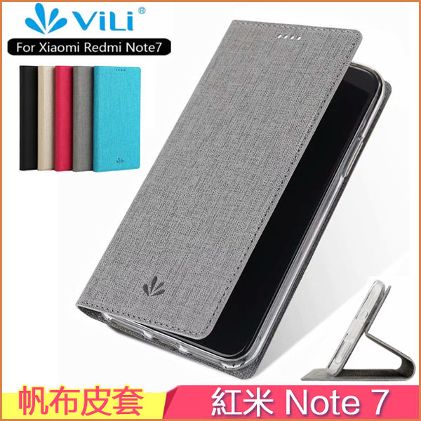VILI 帆布皮套 小米 紅米 Note 7 Pro 手機殼 redmi note7 手機套 磁吸 保護套 保護殼 軟殼 插卡 翻蓋皮套