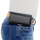 7.12吋華為暢享MAX手機腰包穿皮帶橫榮耀8Xmax掛腰殼男Note10皮套