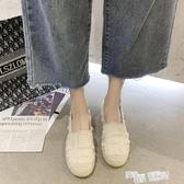 小白鞋女ins潮2020年秋新款軟底舒適一腳蹬豆豆鞋韓版百搭漁夫鞋 聖誕鉅惠