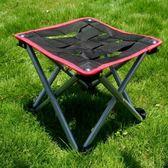 戶外折疊椅迷你小馬扎戶外折疊椅矮凳子成人板凳超輕露營 Igo 貝芙莉女鞋