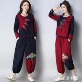 大碼棉麻兩件套 新款民族風復古長袖襯衫刺繡棉麻寬鬆長褲套裝 QQ8747『東京衣社』