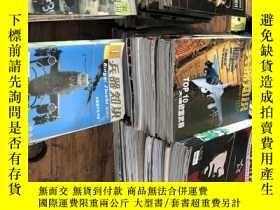 二手書博民逛書店兵器知識罕見共297本Y19636