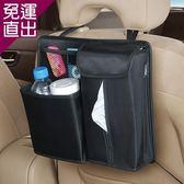 日本SEIWA 多功能後座置物袋W625(汽車 收納 面紙盒套)【免運直出】