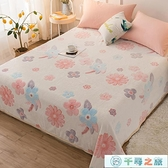 牛奶絨床單單件珊瑚絨毛毯法蘭絨加厚冬季單雙人床單[千尋之旅]
