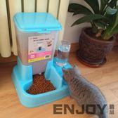 貓咪用品貓碗雙碗自動飲水狗碗自動喂食器寵物用品貓盆食盆貓食盆  enjoy精品