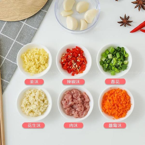 【手拉切菜器】廚房迷你手動絞菜機 攪蒜泥器 切壓辣椒碎生薑搗蒜蓉器 絞肉沫器