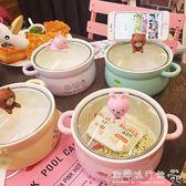 時尚創意可愛卡通創意 便當盒陶瓷碗學生雙耳大碗泡面碗 方便面碗  歐韓流行館