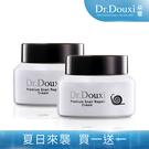 【Dr.Douxi 朵璽旗艦店】頂級修護蝸牛霜 50g【買1送1】