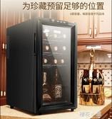 富信 JC-48BW恒溫酒櫃家用小型紅酒櫃茶葉櫃電子冷藏櫃QM『櫻花小屋』