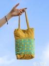 保溫杯套水杯袋手提袋可愛卡通簡約時尚便攜大容量雨傘保溫杯保護套收納包 愛丫 新品