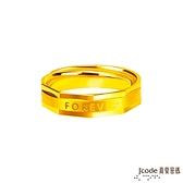 J'code真愛密碼金飾 真愛-刻畫真愛黃金男戒指