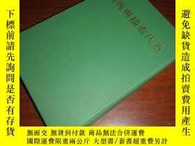 二手書博民逛書店罕見近代素描與版畫.(精裝本)Y12652 PAUL J.SAC
