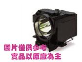 ◤全新品 含稅 免運費◢ EPSON ELPLP26 投影機燈泡【需預購】(原廠公司貨)
