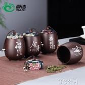 茶葉罐 紫砂密封茶葉罐便攜陶瓷小茶罐家用大存儲罐防潮普洱茶收納盒 3C公社