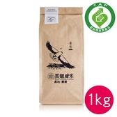 (產銷履歷)霧峰農會-黑翅鳶米(1Kg/包)