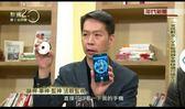 【一機可以抵6隻攝影機】BTW環景360度WiFi監視器/無線360度全景監視器寶寶監視器