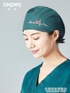 可愛繡花帽護士帽男女帽子食品衛生工作帽孕婦帽 名購新品