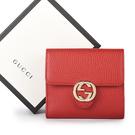 GUCCI金屬雙G Logo牛皮扣式零錢中短夾(紅色)342121-1