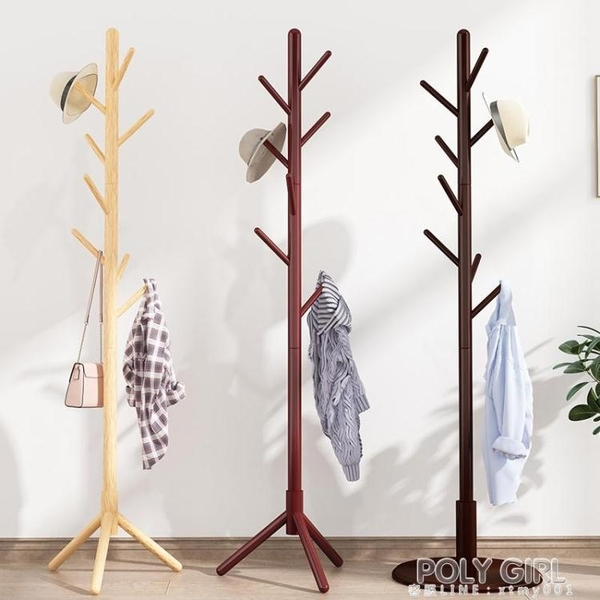 實木衣帽架掛包架落地臥室內家用簡約現代簡易收納置物架衣服桿子 ATF 夏季新品
