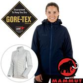 【MAMMUT 長毛象】女 兩件式GT外套『海洋藍』1010-26490 戶外 登山 禦寒 防風 Gore-Tex