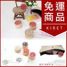 kiret韓國 復古印章-6款 祝福語 ...