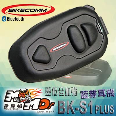 BK-S1+ BK-S1plus 藍芽耳機 對講機 連結線 短線 BIKECOMM 騎士通(含耳機麥克風)