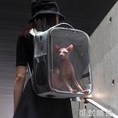 寵物背包可摺疊太空艙透明手提箱包外出便攜狗包打針雙肩大容量挎 可然精品