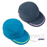 亞瑟士 ASICS 男女帽子 (黑粉/暗綠 ) 二色 降溫運動路跑帽 慢跑帽 ZC2383【 胖媛的店 】