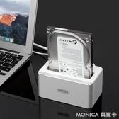 硬盤盒行動硬碟盒usb3.0硬碟座2.5/3.5英寸外置sata台式機筆記本 快速出貨