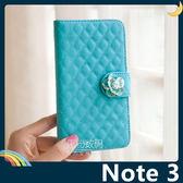 三星 Note 3 N900 山茶花保護套 菱格紋側翻皮套 小香風 時尚水鑽 插卡 錢夾 磁扣 手機套 手機殼