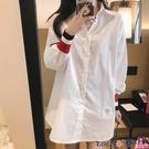 熱賣垂感襯衫 小香風鹽系垂感中長款襯衫女韓版港風白襯衣寬鬆百搭時尚洋氣開衫 coco