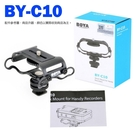 【EC數位】BOYA BY-C10 麥克風防震 數位錄音機避震架 穩定夾 MIC架