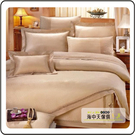 {{海中天休閒傢俱廣場 }} C-31 摩登時尚 床罩系列 R8310  維多麗亞床罩5X6.2尺(七件式床罩組)