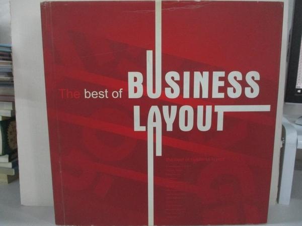 【書寶二手書T7/大學商學_E59】The Best of Business Layout_Highton Trade Co., Ltd.