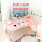 桌子  床上小桌子桌懶人學生宿舍上鋪簡易書桌臥室筆記本電腦桌坐地JY