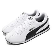 Puma 休閒鞋 Turin II 白 黑 男鞋 女鞋 皮革 基本款 小白鞋 運動鞋 【ACS】 36696204