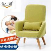 優惠快速出貨-單人沙發哺乳椅孕婦餵奶椅折疊懶人椅兒童迷你小沙發休閒靠背椅RM