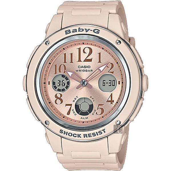 CASIO 卡西歐 Baby-G 特別顏色版休閒手錶-玫瑰金x杏色 BGA-150CP-4BDR / BGA-150CP-4B