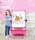 兒童畫畫板畫架可升降雙面磁性支架式小黑板家用寫字學習3歲2白板QM 依凡卡時尚