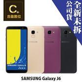 三星 SAMSUNG J6 3+32G 5.6吋 空機 板橋實體店面 【吉盈數位商城】