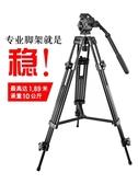 偉峰WF717攝像機三腳架專業攝影液壓阻尼云臺718單眼相機支架三角架滑輪滑軌錄像架子 MKS交換禮物