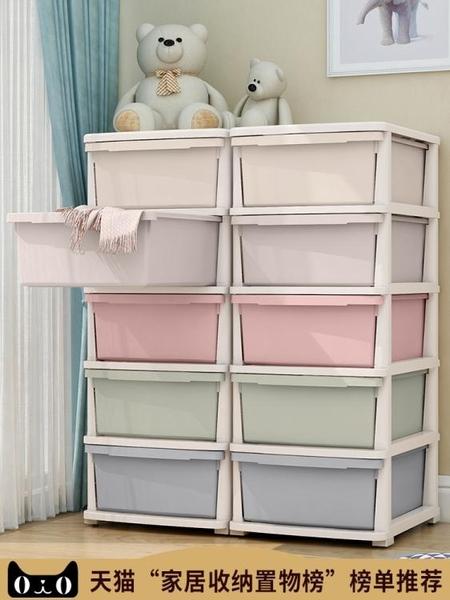 書架 簡易書架落地床頭置物架臥室客廳儲物架整理架子宿舍寢室收納柜子免運快出