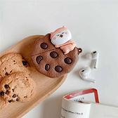 Airpods Pro 專用 1/2代 台灣發貨 [ 柴犬巧克力碎片 ] 藍芽耳機保護套 蘋果無線耳機保護