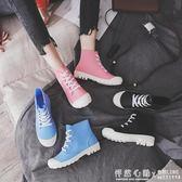 雨鞋女時尚款外穿韓版可愛防水膠鞋套鞋雨靴水鞋保暖短筒防滑水靴 ◣怦然心動◥