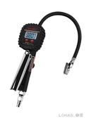 酷萊普 高精度數顯胎壓錶 汽車輪胎測壓錶胎壓計加氣充氣槍可放氣 NMS 樂活生活館