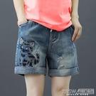 鬆緊腰破洞牛仔短褲女夏季新款高腰寬鬆直筒休閑復古刺繡卷邊褲子 『新佰數位屋』