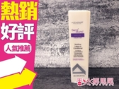 ◐香水綁馬尾◐ ALFAPARF 義大利 蜂蜜水滋養乳霜 250ML (免沖)